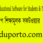 Best Educational Software for students and teachers